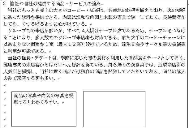 f:id:cozynishijima:20161231205801j:plain
