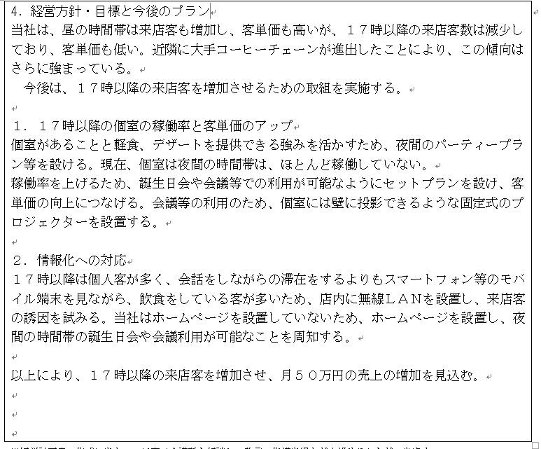 f:id:cozynishijima:20161231210002j:plain