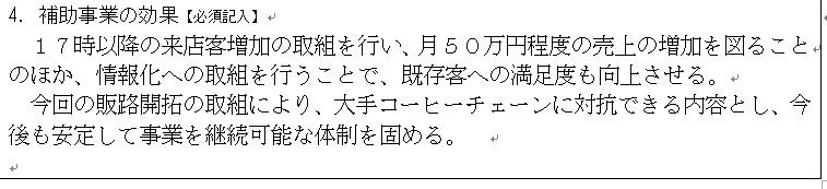 f:id:cozynishijima:20161231210344j:plain