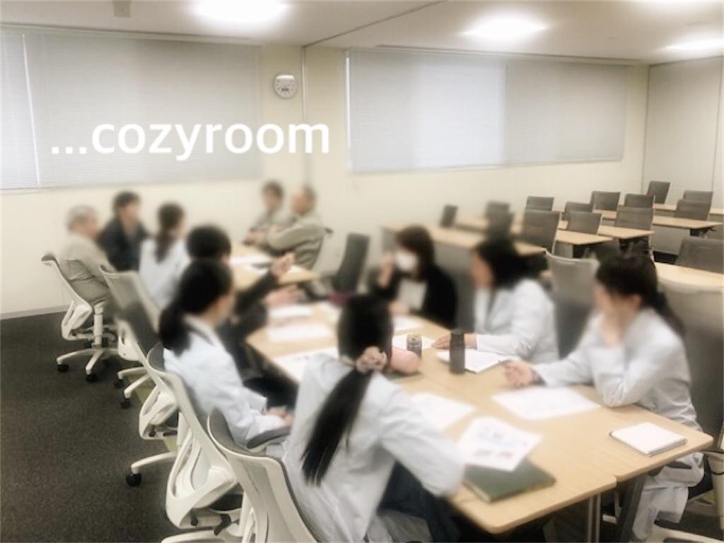 f:id:cozyroom:20200120112528j:image
