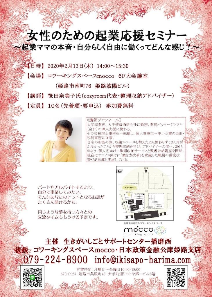 f:id:cozyroom:20200206082555j:plain