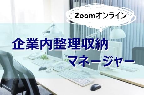 f:id:cozyroom:20200514161425j:plain