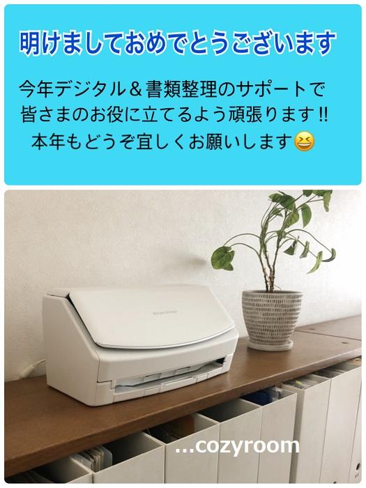 f:id:cozyroom:20210104174420j:plain