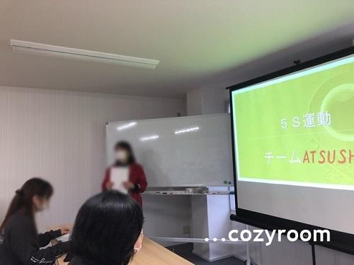f:id:cozyroom:20210313140129j:plain