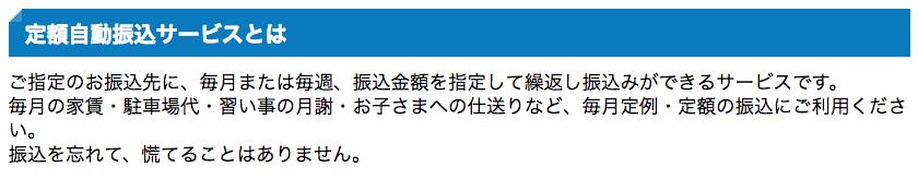 f:id:cp-daijin:20170115010330p:plain