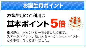f:id:cp-daijin:20170118003623p:plain