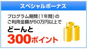 f:id:cp-daijin:20170118003742p:plain