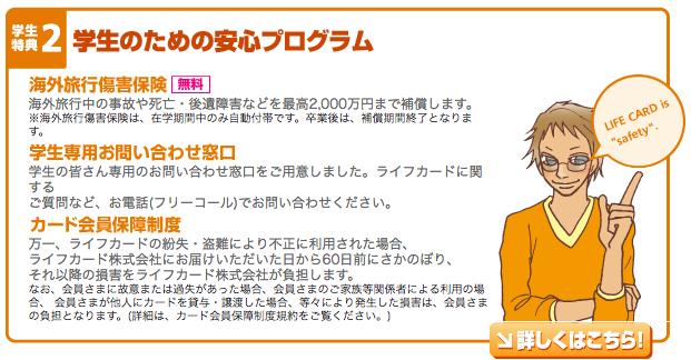 f:id:cp-daijin:20170118003841p:plain