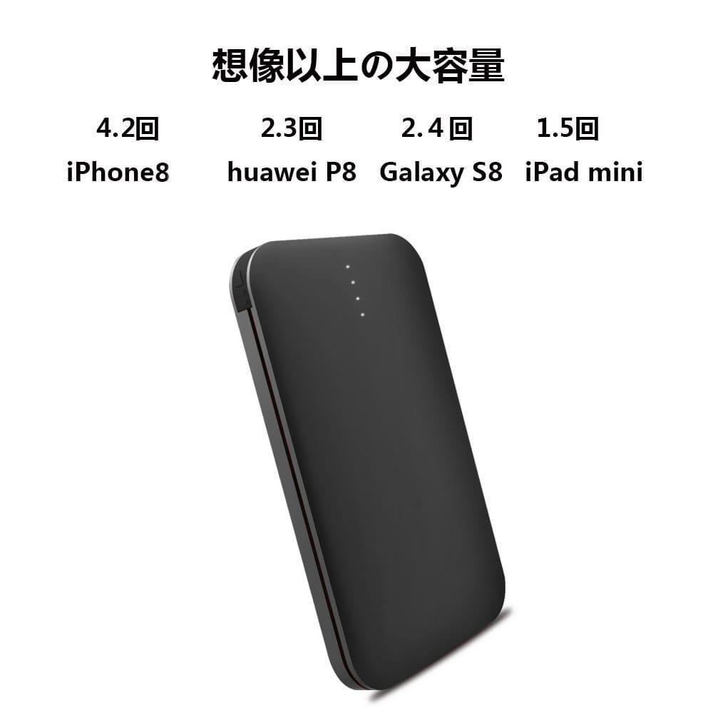 f:id:cp-daijin:20180218191611j:plain