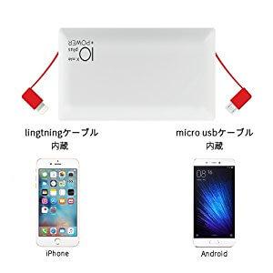f:id:cp-daijin:20180218192539j:plain