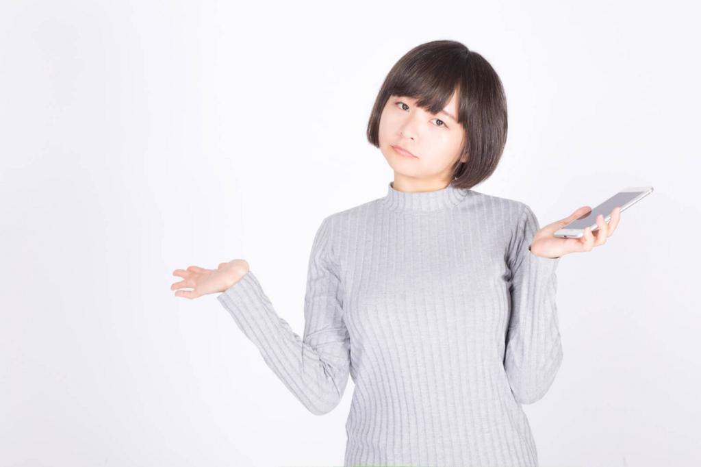f:id:cp-daijin:20180218195002j:plain