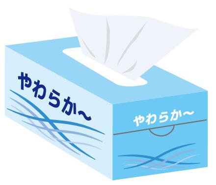f:id:cp-daijin:20180218201010j:plain