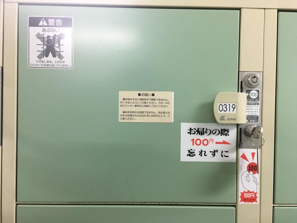 f:id:cp-daijin:20180218224030j:plain
