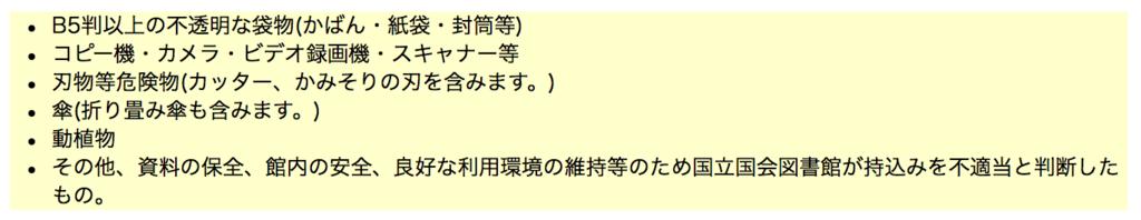 f:id:cp-daijin:20180218224038p:plain