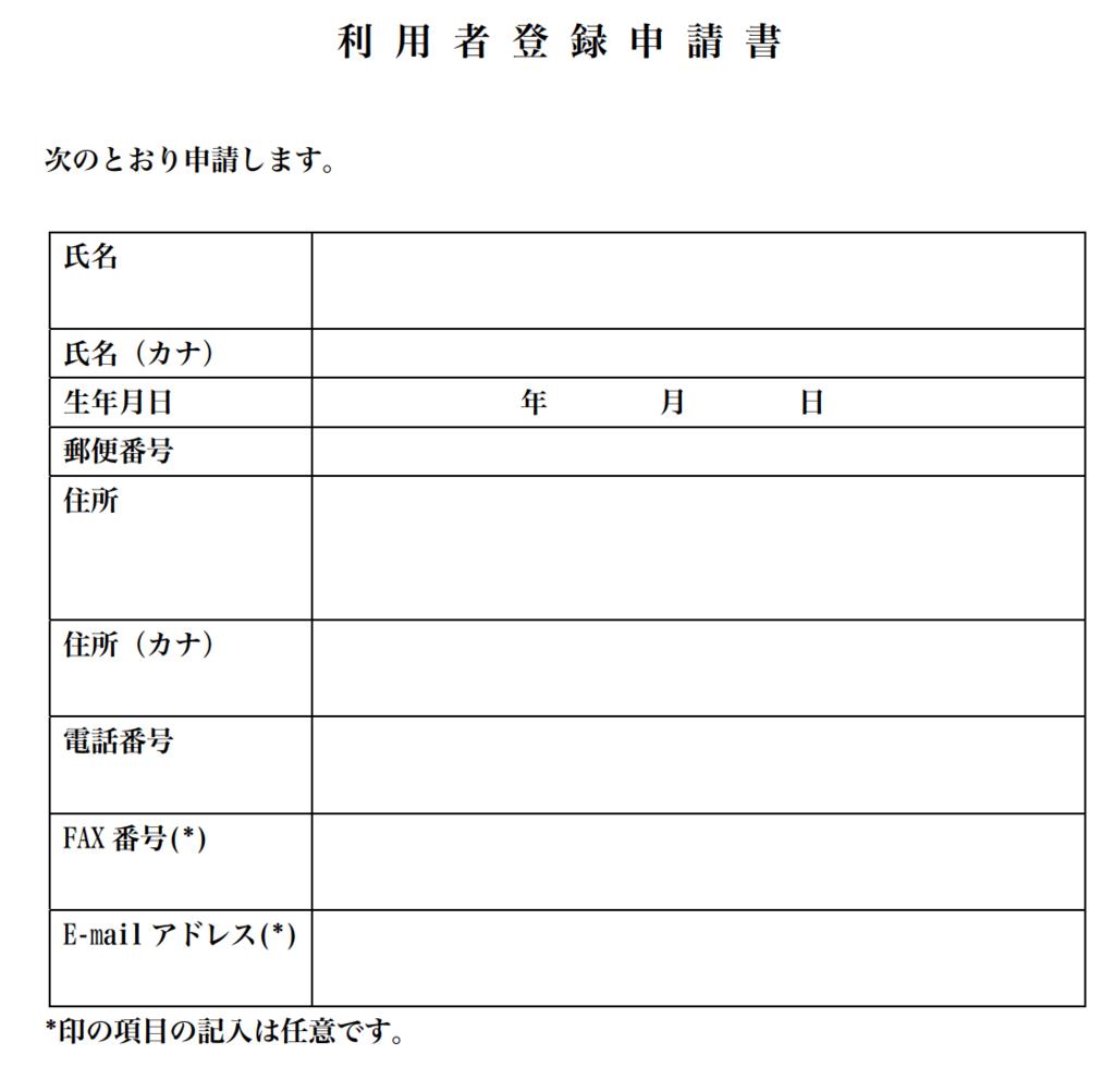 f:id:cp-daijin:20180218224046p:plain
