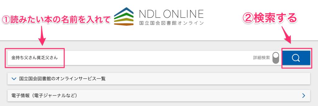 f:id:cp-daijin:20180218224406p:plain