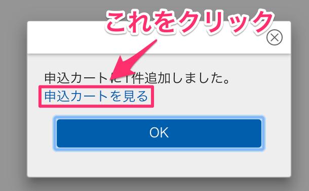 f:id:cp-daijin:20180218224429p:plain