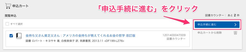 f:id:cp-daijin:20180218224432p:plain