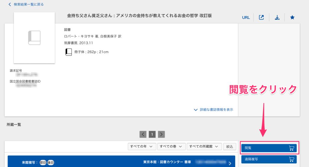 f:id:cp-daijin:20180218224441p:plain