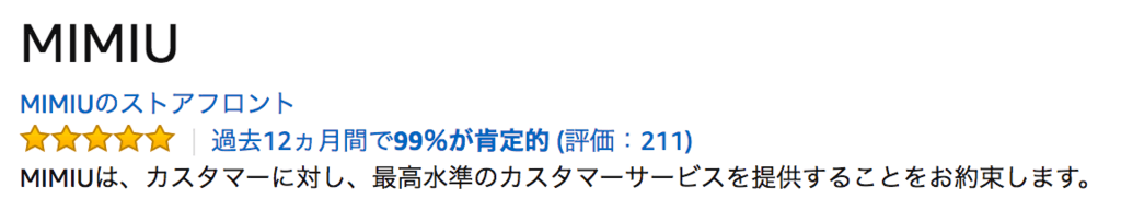 f:id:cp-daijin:20180220212624p:plain