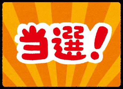 f:id:cp-daijin:20180220214159p:plain