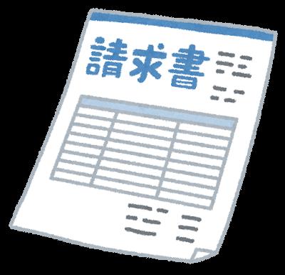 f:id:cp-daijin:20180220214540p:plain