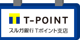 f:id:cp-daijin:20180223215320p:plain