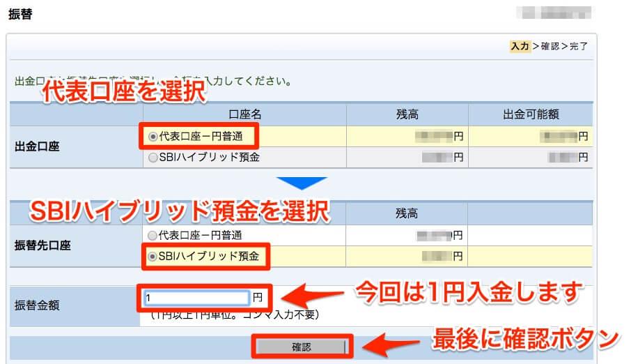 f:id:cp-daijin:20180223220438j:plain