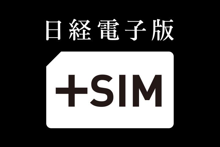 f:id:cp-daijin:20180223221131j:plain