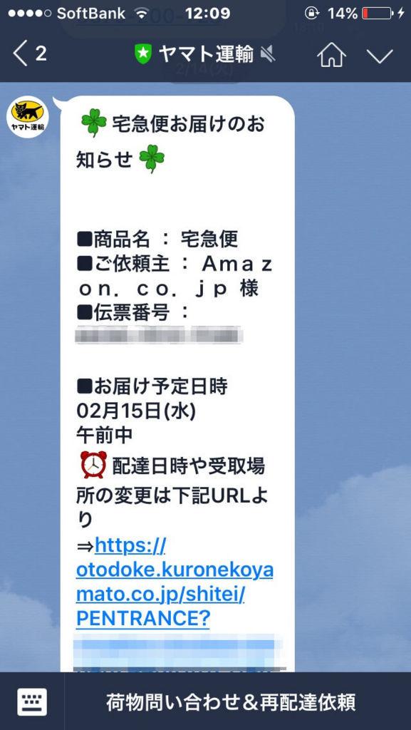 f:id:cp-daijin:20180224194135j:plain