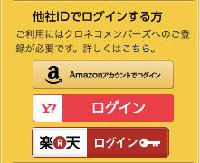 f:id:cp-daijin:20180224194143p:plain