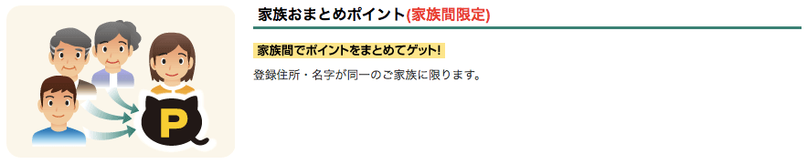f:id:cp-daijin:20180224194146p:plain