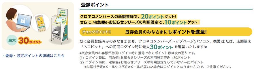 f:id:cp-daijin:20180224194154p:plain