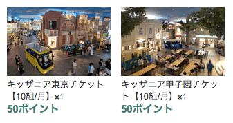 f:id:cp-daijin:20180224194158p:plain