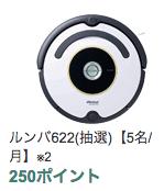 f:id:cp-daijin:20180224194201p:plain