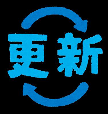 f:id:cp-daijin:20180224195352p:plain