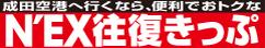 f:id:cp-daijin:20180224200509p:plain