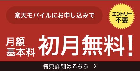 f:id:cp-daijin:20180225103828p:plain
