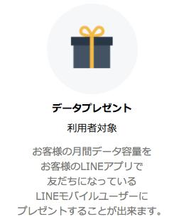 f:id:cp-daijin:20180225103837p:plain