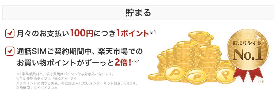 f:id:cp-daijin:20180225103854p:plain