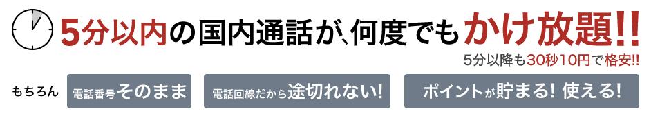 f:id:cp-daijin:20180225103859p:plain