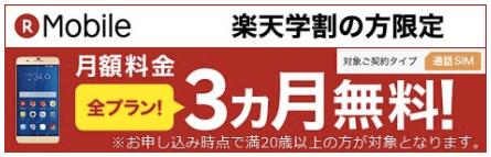 f:id:cp-daijin:20180225103905p:plain