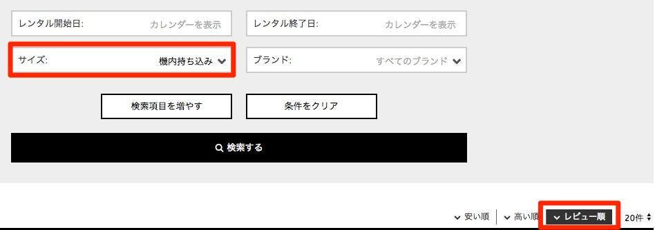 f:id:cp-daijin:20180225114317j:plain