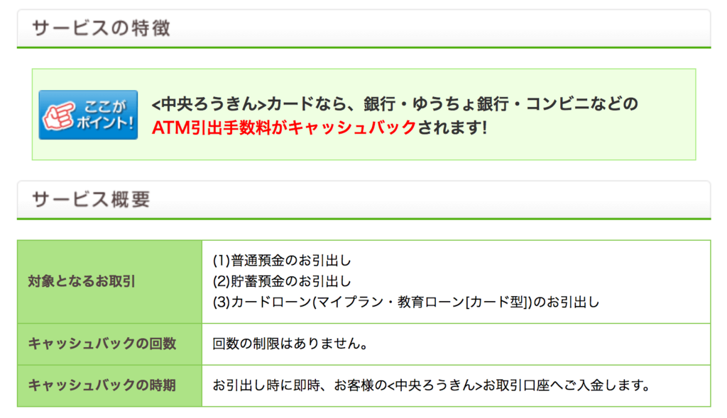 f:id:cp-daijin:20180225221148p:plain