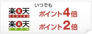 f:id:cp-daijin:20180227223041p:plain