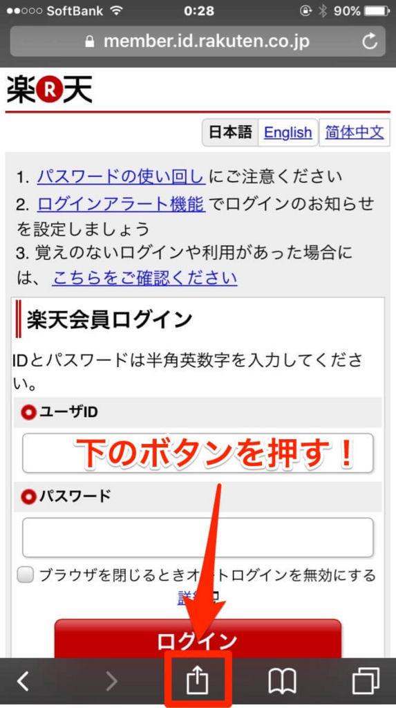 f:id:cp-daijin:20180227230942j:plain