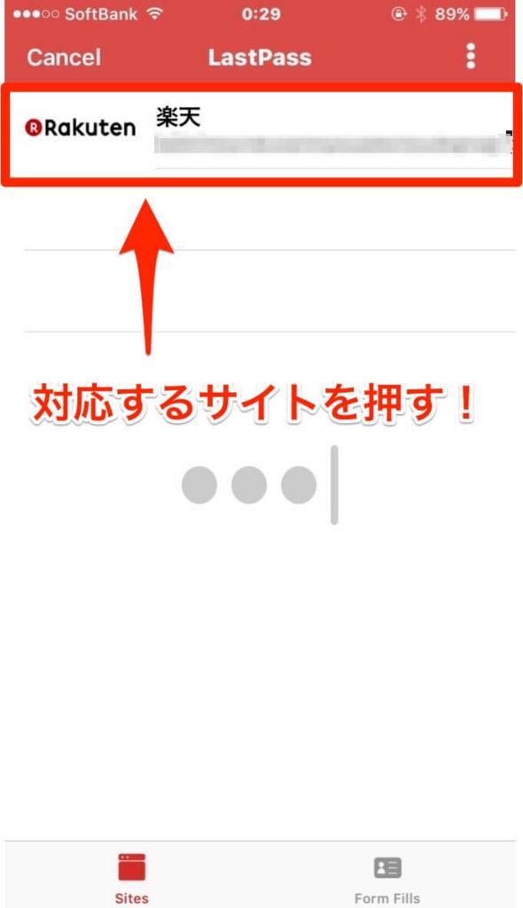 f:id:cp-daijin:20180227230953j:plain