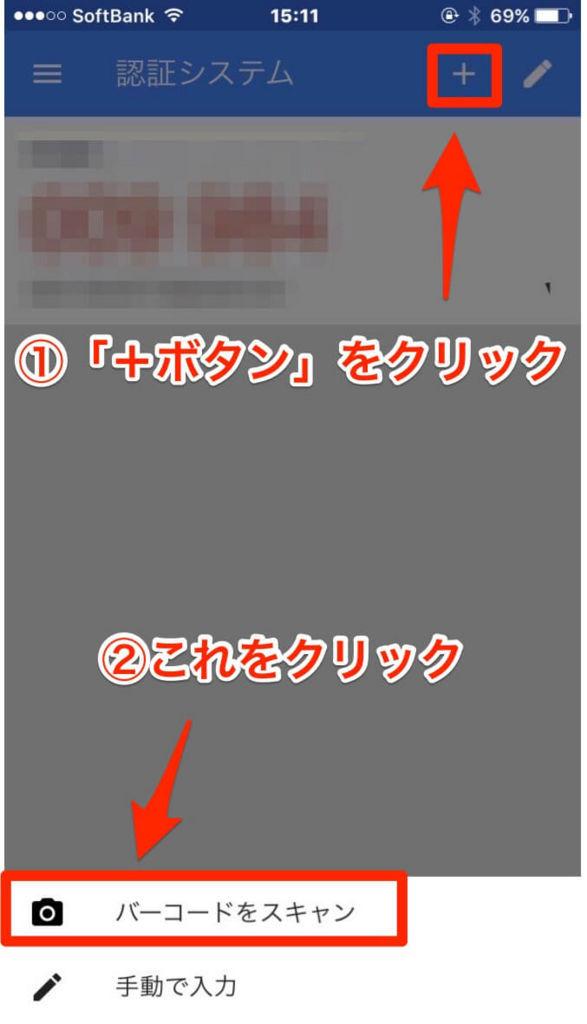 f:id:cp-daijin:20180227230956j:plain