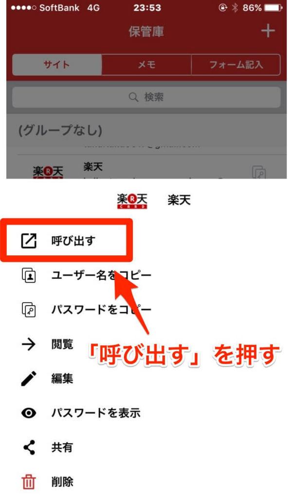 f:id:cp-daijin:20180227230959j:plain