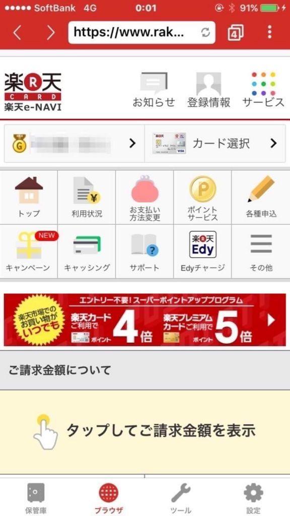 f:id:cp-daijin:20180227231002j:plain
